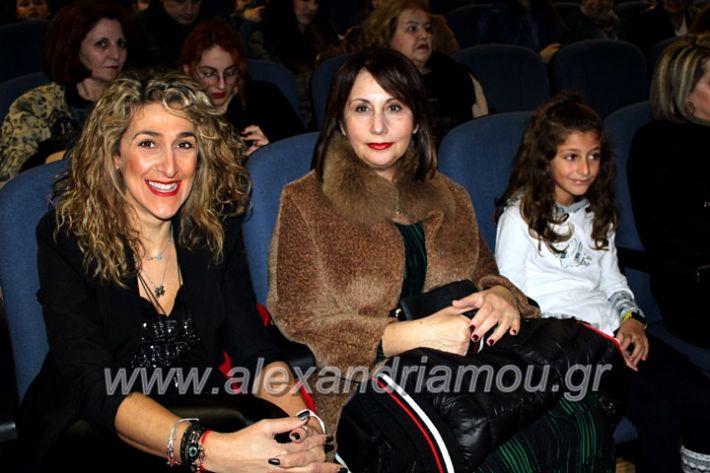 alexandriamou.gr_theatrompompires21.12.19IMG_9113