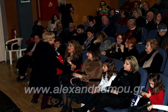 alexandriamou.gr_theatrompompires21.12.19IMG_9119
