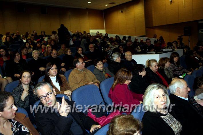alexandriamou.gr_theatrompompires21.12.19IMG_9122