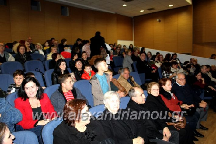 alexandriamou.gr_theatrompompires21.12.19IMG_9123