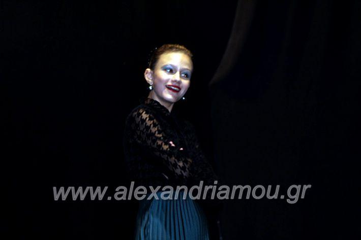 alexandriamou.gr_theatrompompires21.12.19IMG_9139