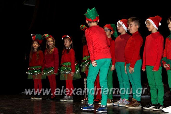 alexandriamou.gr_theatrompompires21.12.19IMG_9158