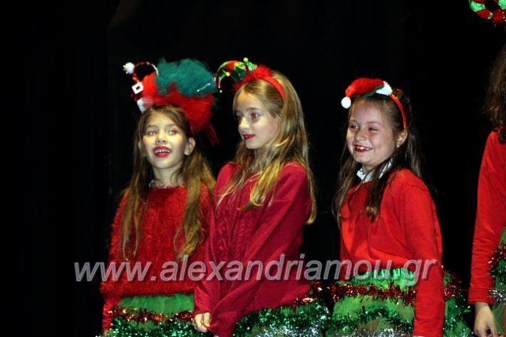 alexandriamou.gr_theatrompompires21.12.19IMG_9162