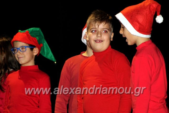 alexandriamou.gr_theatrompompires21.12.19IMG_9166