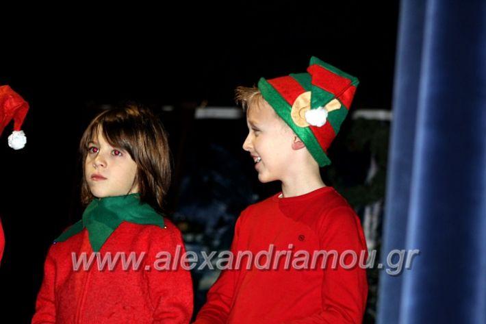 alexandriamou.gr_theatrompompires21.12.19IMG_9170