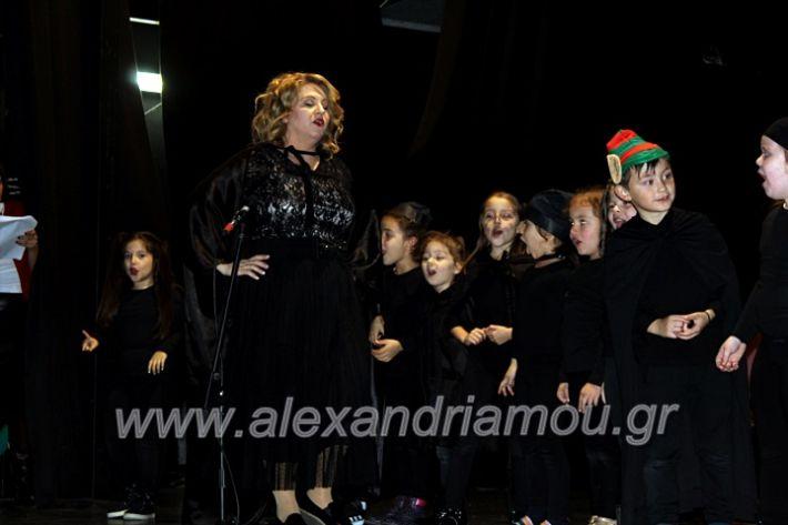 alexandriamou.gr_theatrompompires21.12.19IMG_9179