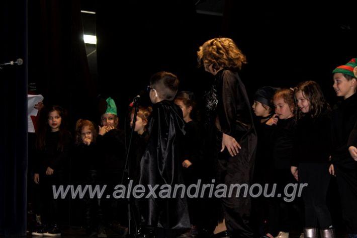 alexandriamou.gr_theatrompompires21.12.19IMG_9182