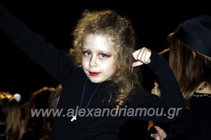 alexandriamou.gr_theatrompompires21.12.19IMG_9187