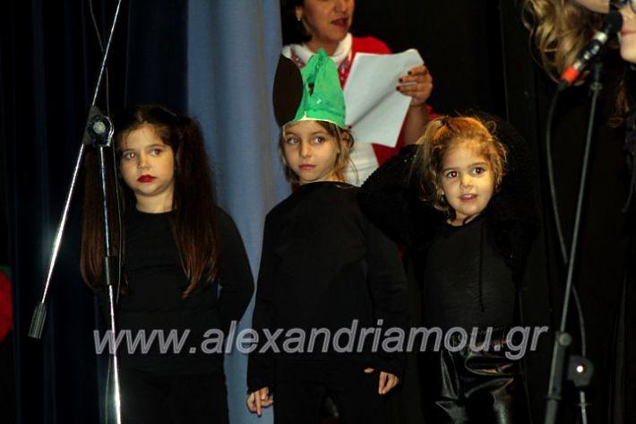 alexandriamou.gr_theatrompompires21.12.19IMG_9188