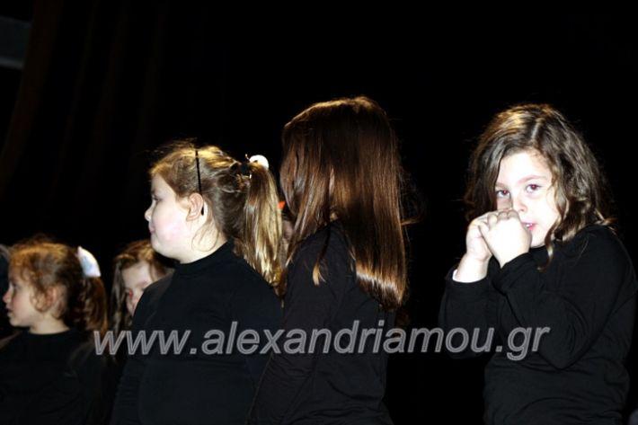 alexandriamou.gr_theatrompompires21.12.19IMG_9189