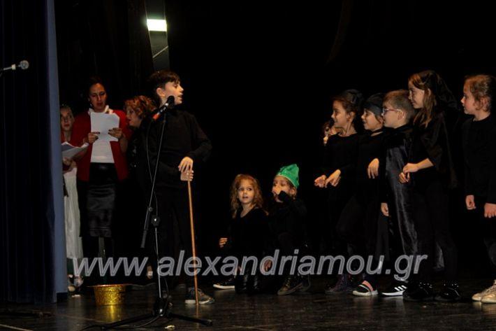alexandriamou.gr_theatrompompires21.12.19IMG_9193