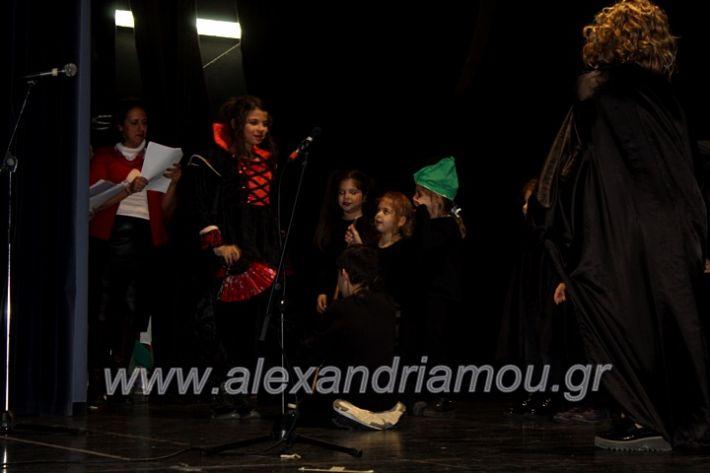 alexandriamou.gr_theatrompompires21.12.19IMG_9199
