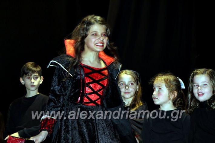 alexandriamou.gr_theatrompompires21.12.19IMG_9202