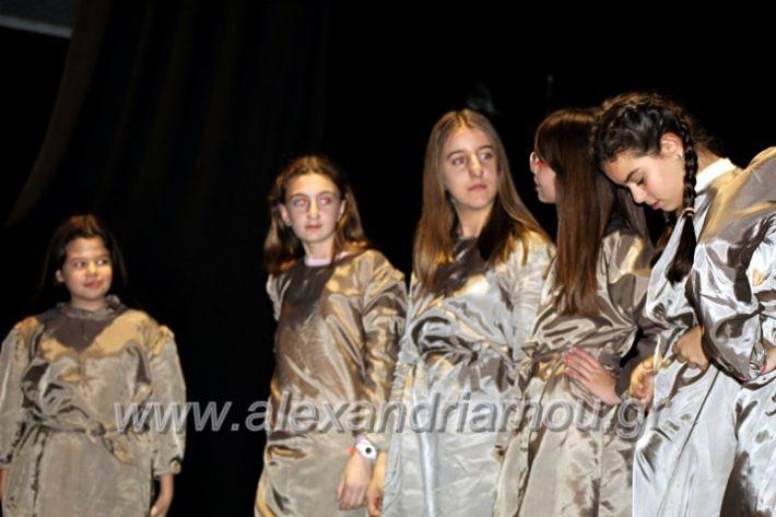 alexandriamou.gr_theatrompompires21.12.19IMG_9210