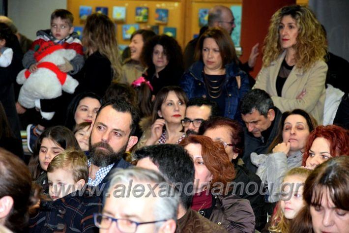 alexandriamou.gr_theatrompompires222DSC_1010