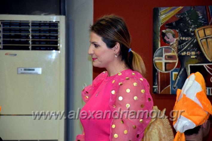 alexandriamou.gr_theatrompompires222DSC_1048