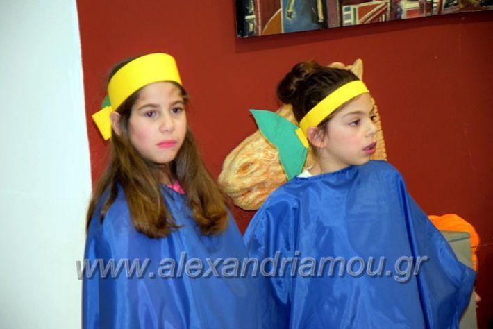 alexandriamou.gr_theatrompompires222DSC_1061