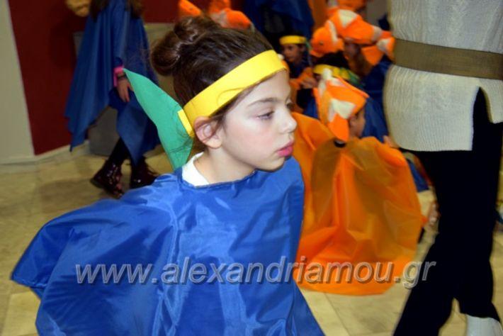 alexandriamou.gr_theatrompompires222DSC_1062