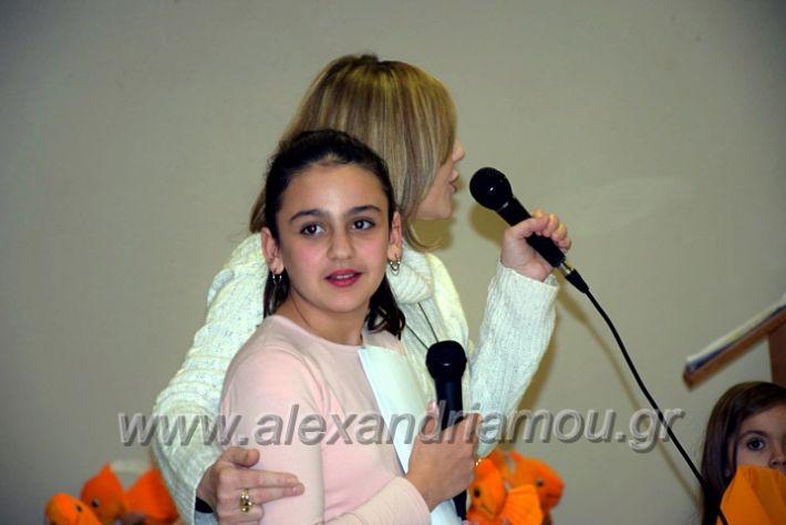 alexandriamou.gr_theatrompompires222DSC_1069