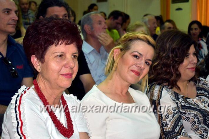 alexandriamou_theatrompompires8.6.2019035