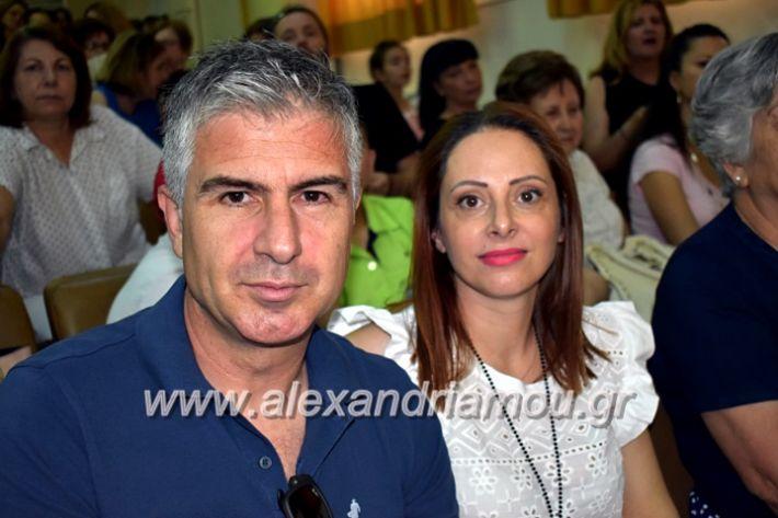 alexandriamou_theatrompompires8.6.2019036