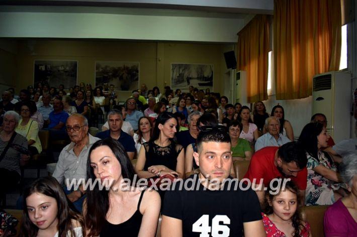 alexandriamou_theatrompompires8.6.2019039