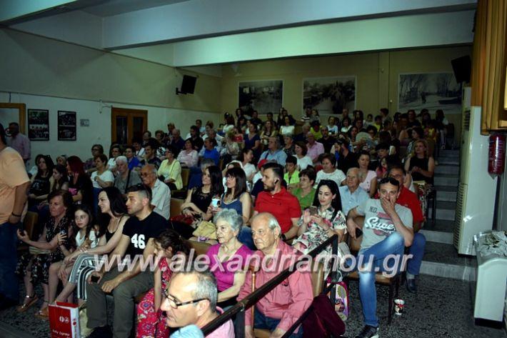 alexandriamou_theatrompompires8.6.2019041