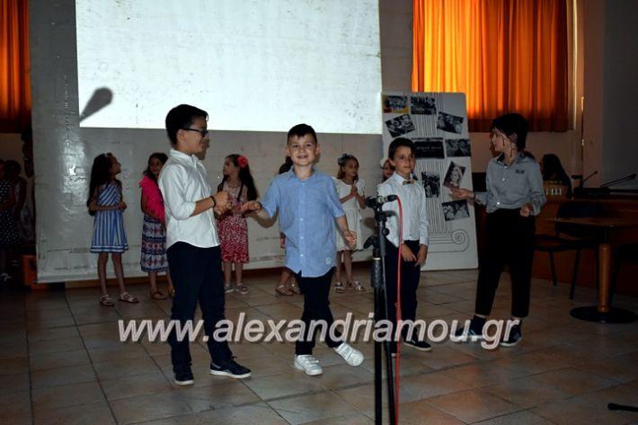 alexandriamou_theatrompompires8.6.2019046