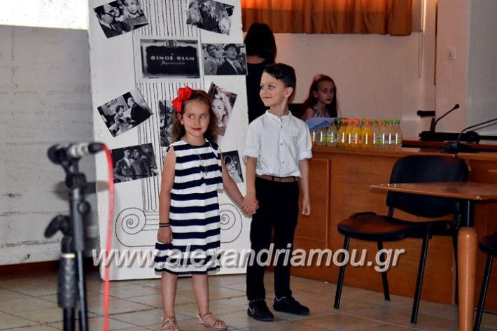 alexandriamou_theatrompompires8.6.2019050