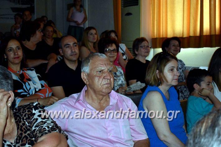 alexandriamou_theatrompompires8.6.2019077