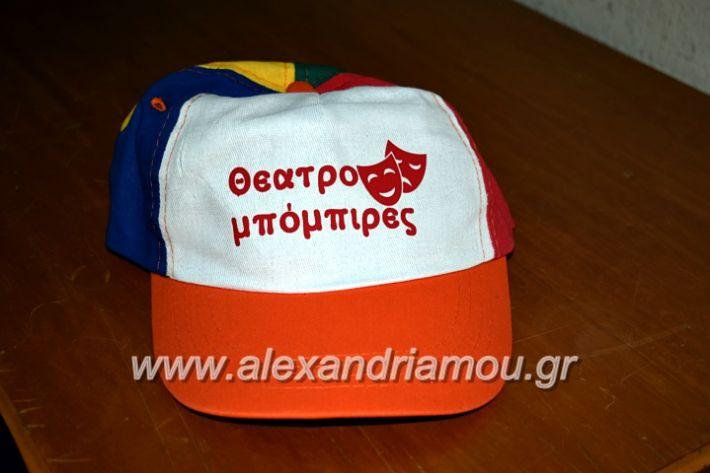 alexandriamou_theatrompompires8.6.2019091