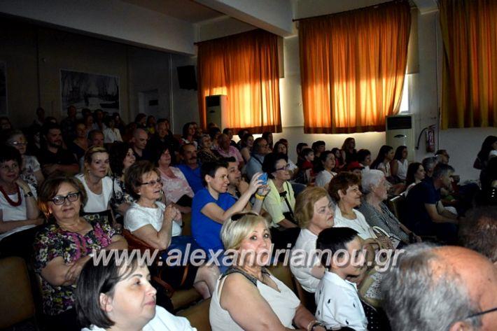 alexandriamou_theatrompompires8.6.2019101
