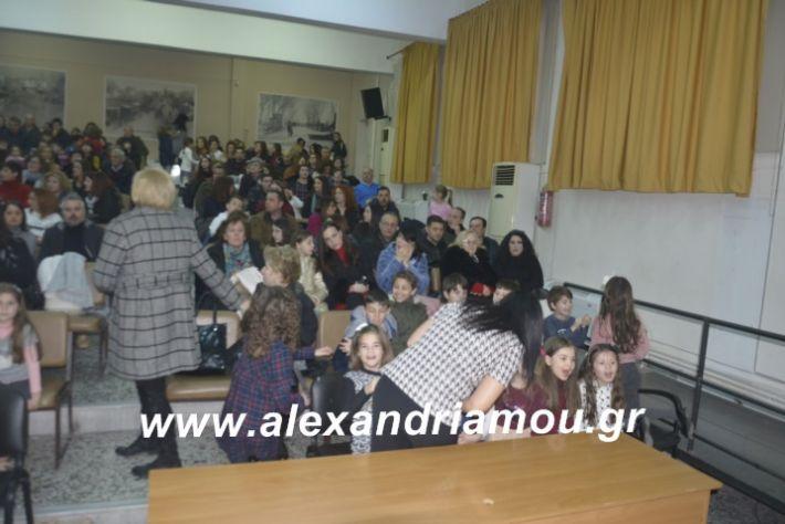 alexandriamou.theatrompompiresgorgona2019003