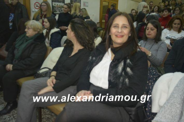 alexandriamou.theatrompompiresgorgona2019011