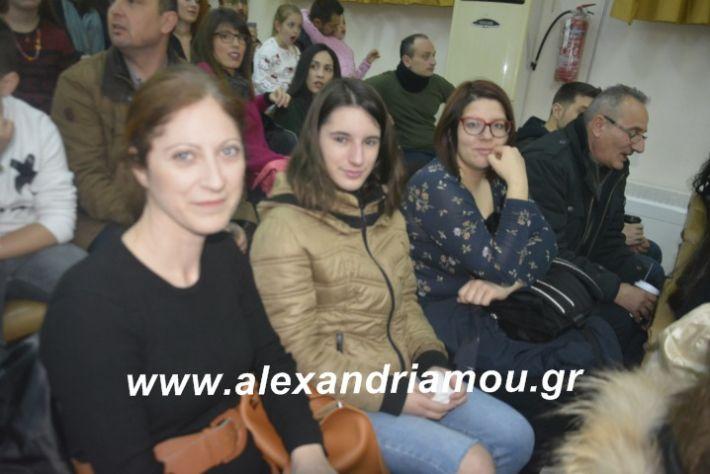alexandriamou.theatrompompiresgorgona2019013