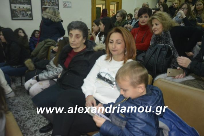 alexandriamou.theatrompompiresgorgona2019015