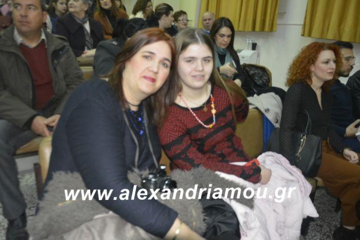 alexandriamou.theatrompompiresgorgona2019018