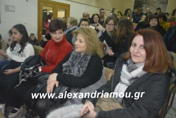 alexandriamou.theatrompompiresgorgona2019020