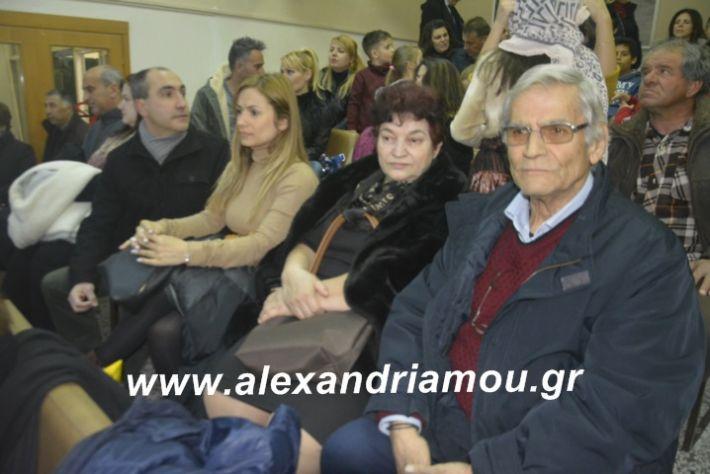 alexandriamou.theatrompompiresgorgona2019024