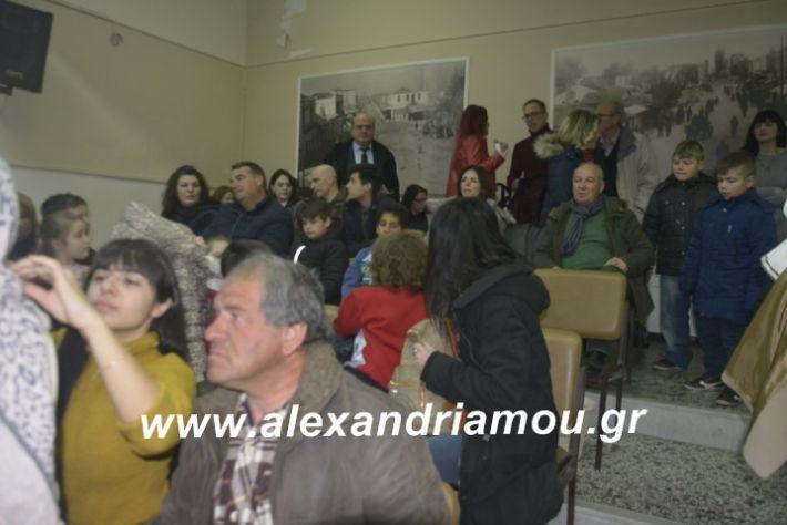 alexandriamou.theatrompompiresgorgona2019026