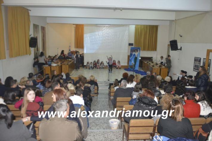 alexandriamou.theatrompompiresgorgona2019032