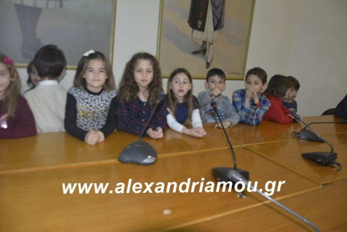 alexandriamou.theatrompompiresgorgona2019034
