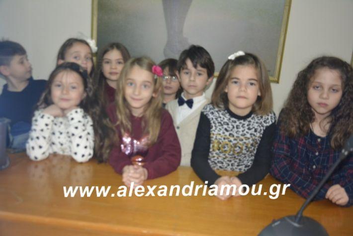 alexandriamou.theatrompompiresgorgona2019036