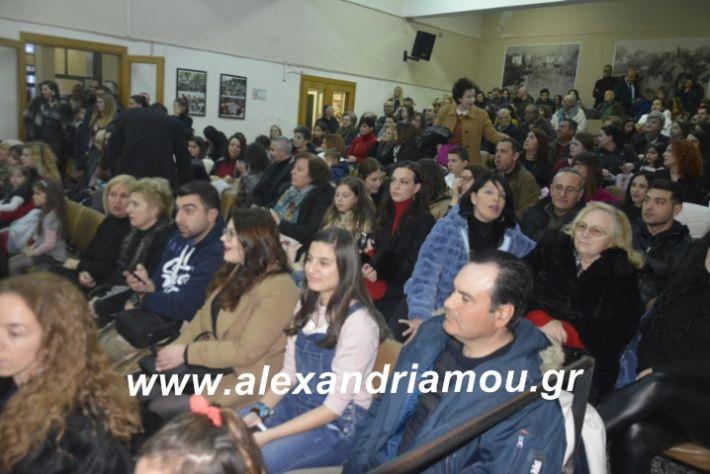 alexandriamou.theatrompompiresgorgona2019043