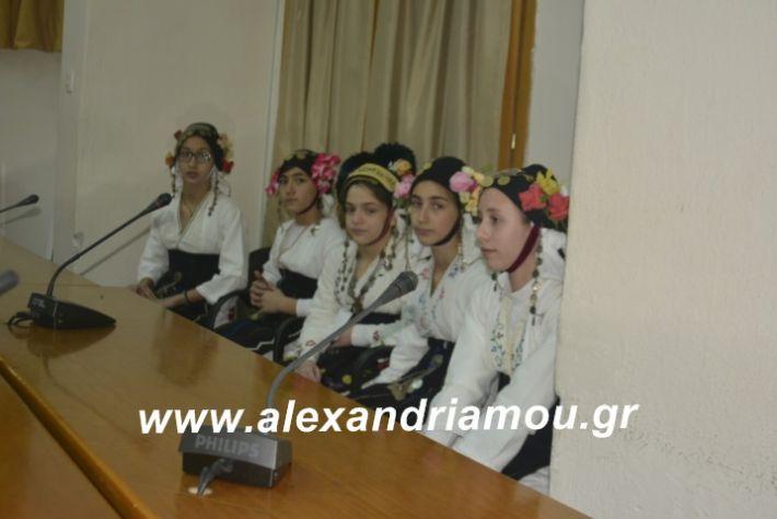 alexandriamou.theatrompompiresgorgona2019044