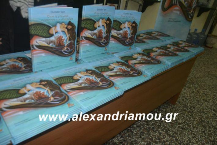 alexandriamou.theatrompompiresgorgona2019047