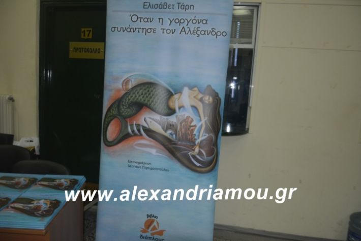alexandriamou.theatrompompiresgorgona2019049