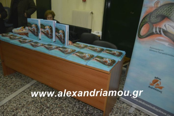 alexandriamou.theatrompompiresgorgona2019051