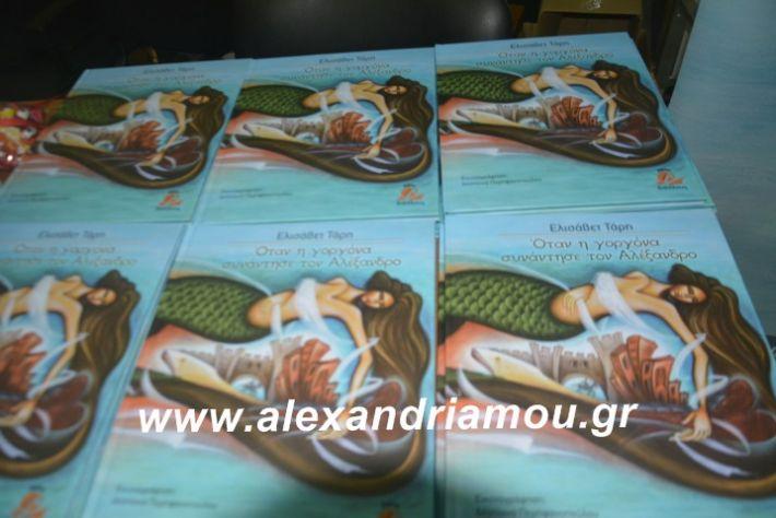 alexandriamou.theatrompompiresgorgona2019054
