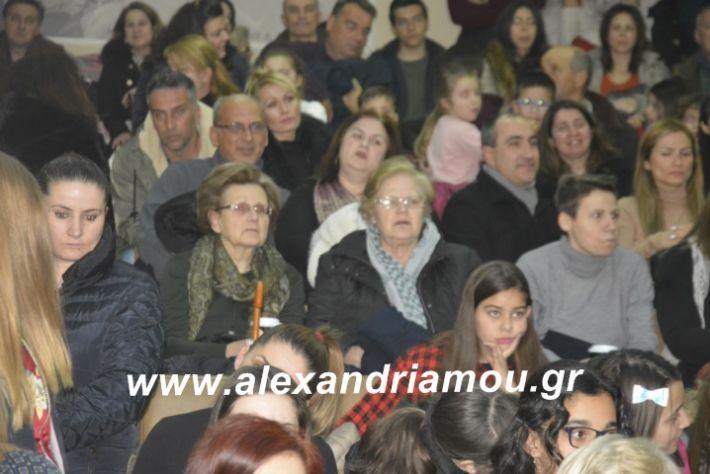 alexandriamou.theatrompompiresgorgona2019063
